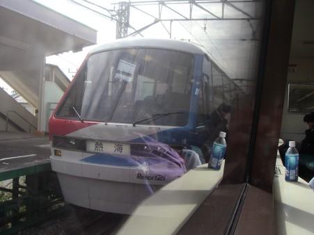 伊豆急電車